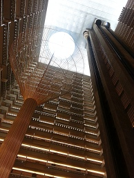 Looking up at the Hyatt Regency Atlanta